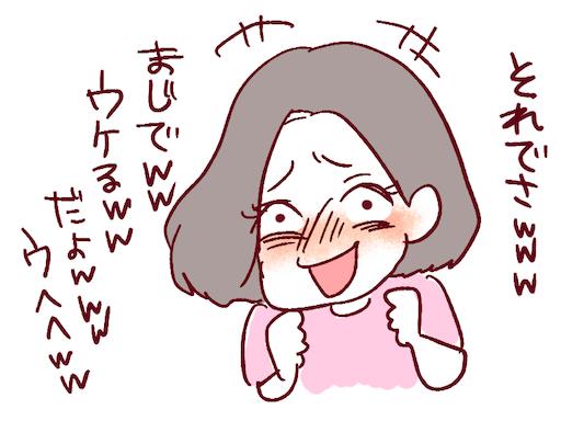 azawarai2